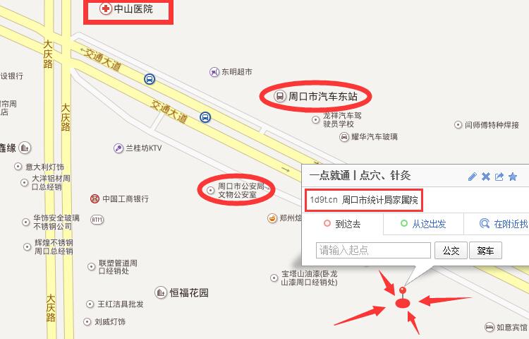 一点就通(1d9t.cn)联系地址地图